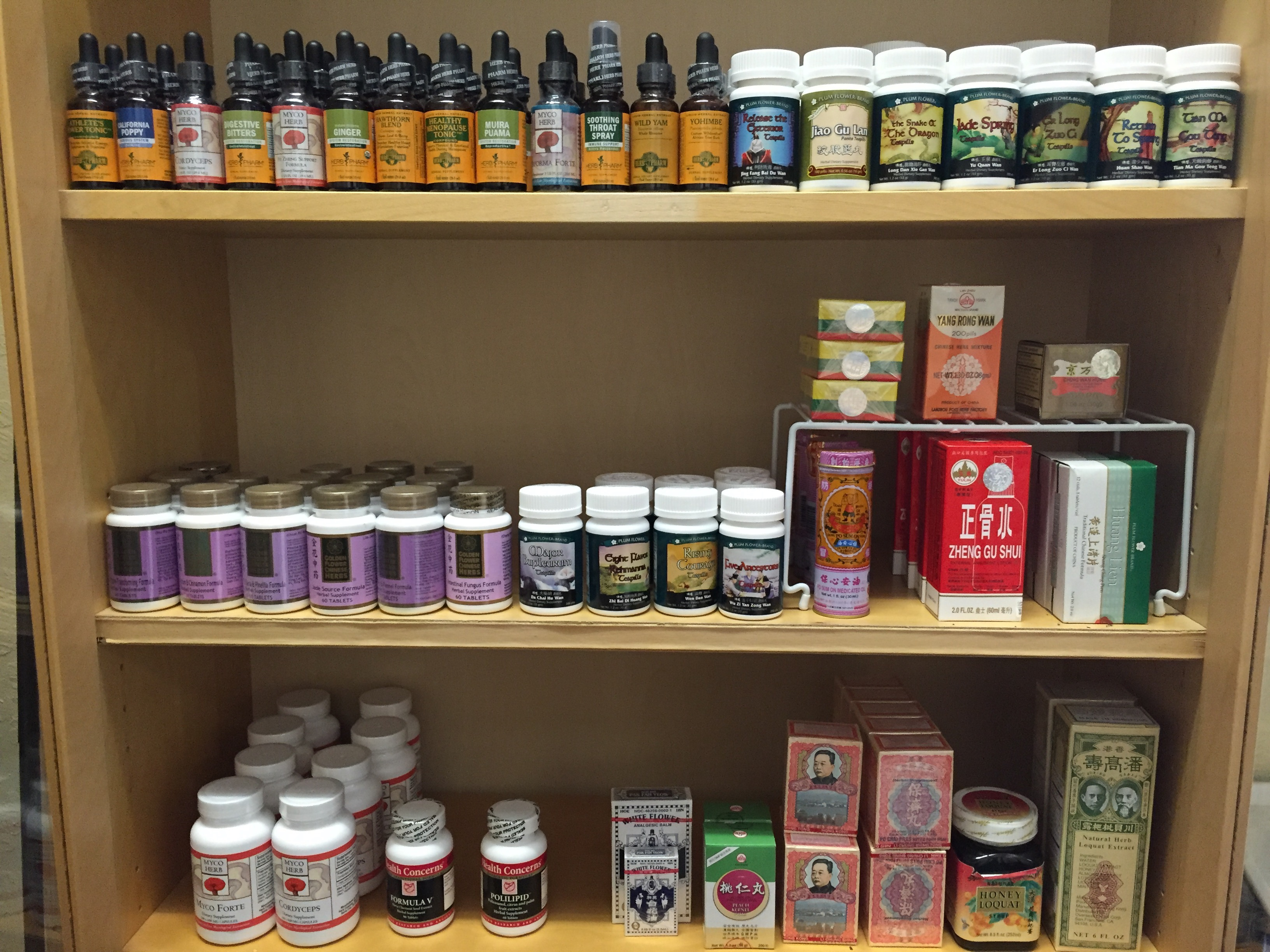 Natural herbal medicine and supplements
